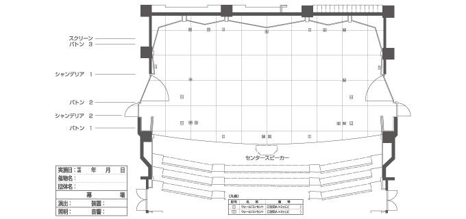 小ホール 舞台 床伏図
