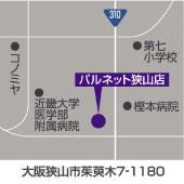 パルネット狭山店地図