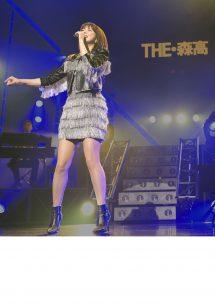 森高千里「この街」TOUR2019