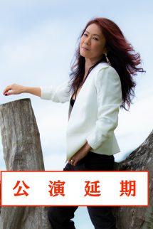 MAKI OHGURO LIVE TOUR 2020